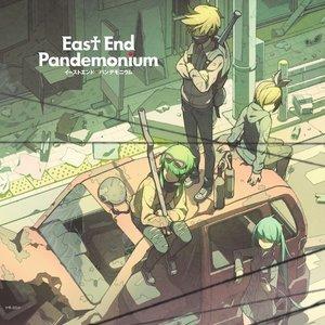 Image for 'イーストエンド・パンデモニウム'