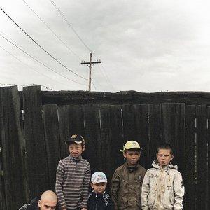 Image for 'За Байкалом'