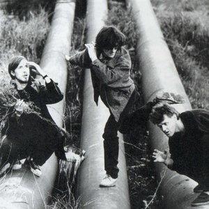 Image for 'Коммунизм'