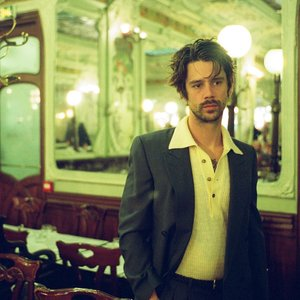 Image for 'Gaspard Eden'