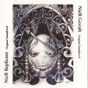 Image for 'NieR Gestalt & Replicant Orignal Soundtrack disk1'