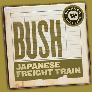 Image for 'Japanese Freight Train'