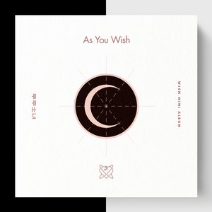 Image for 'As You Wish'