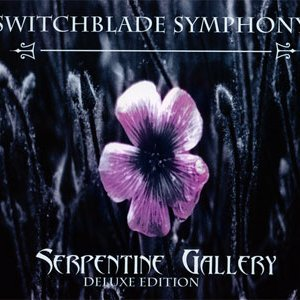 Image for 'Serpentine Gallery (Deluxe Edition)'