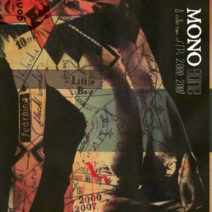 Изображение для 'Gone - A Collection of EPs 2000-2007'