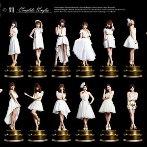 Image for '0と1の間 [Complete Singles]'