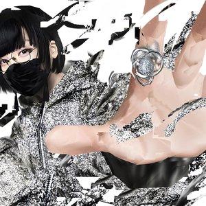 'hakushi hasegawa'の画像