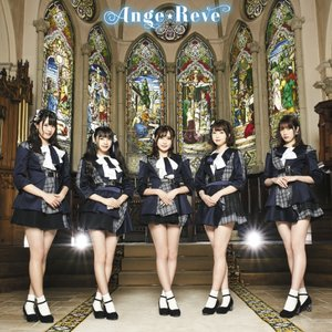Image for 'Ange☆Reve'