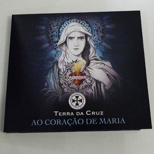 Imagem de 'Ao Coração de Maria'