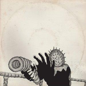 Изображение для 'Mutilator Defeated At Last'