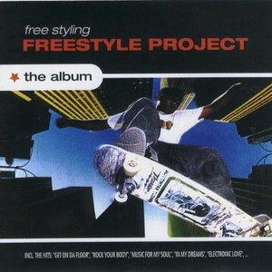 Изображение для 'Freestyle Project'