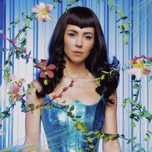 Изображение для 'Marina'