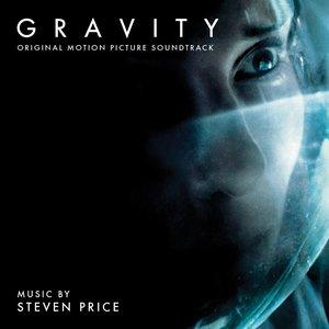 Image for 'Gravity: Original Motion Picture Soundtrack'