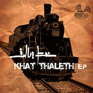 Image for 'Khat Thaleth'