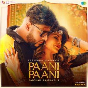 Image for 'Paani Paani'