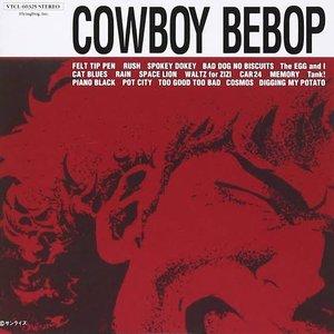 Immagine per 'Cowboy Bebop [OST]'