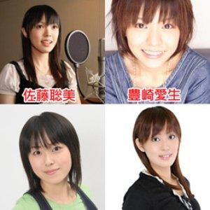 Bild für 'Toyasaki Aki & Hisaka Youko & Satou Satomi & Kotobuki Minako'
