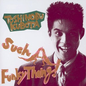 Image for 'Such A Funky Thang!'