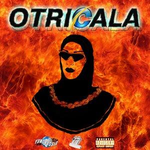 Изображение для 'OTRICALA'