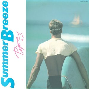 Image for 'Summer Breeze'