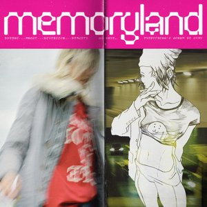 'memoryland'の画像
