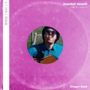 Imagen de 'Toaster_music'