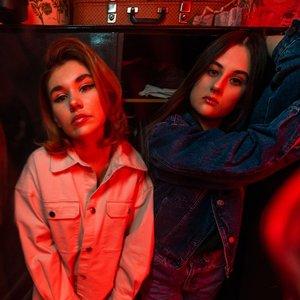 Image for 'Сёстры'