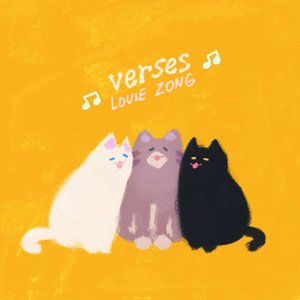 Image for 'verses'