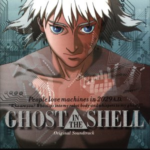 Изображение для 'Ghost In The Shell: Original Soundtrack'