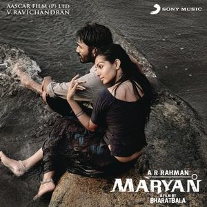 Image for 'Maryan (Original Motion Picture Soundtrack)'