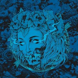 Imagen de 'Cuerpos celestes'