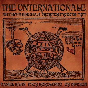Image for 'The Unternationale: The First Unternational'