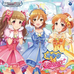 Image for 'THE IDOLM@STER CINDERELLA GIRLS STARLIGHT MASTER for the NEXT! 09 オタク is LOVE!'
