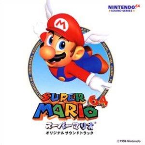 Image for 'Super Mario 64'