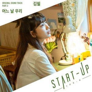 Image for 'START-UP (Original Television Soundtrack) Pt. 3'
