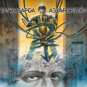 Image for 'Agyarország (Remastered)'