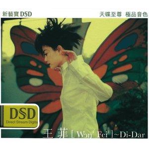 Image for 'DI DAR'