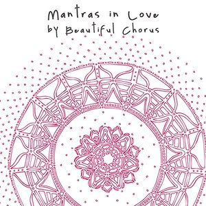 Image for 'Mantras in Love'