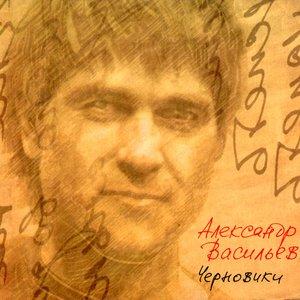 Изображение для 'Черновики'