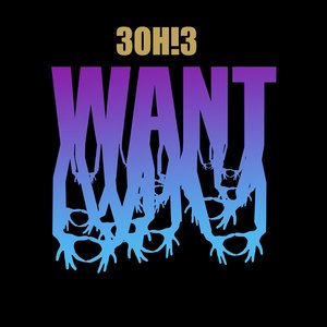 Image for 'Want'