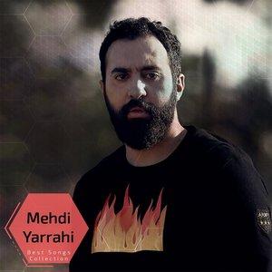 Imagen de 'Mehdi Yarrahi (مهدی یراحی)'