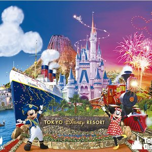 Image for '東京ディズニーランド'