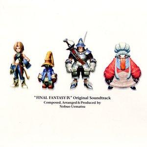 Image for 'Final Fantasy IX Original Soundtrack'