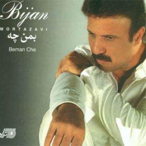 Image for 'Beman Che'