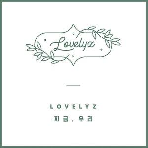 Изображение для 'Lovelyz 2nd Album Repackage `지금, 우리`'