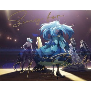 'Vivy -Fluorite Eye's Song- Vocal Collection ~Sing for Your Smile~'の画像