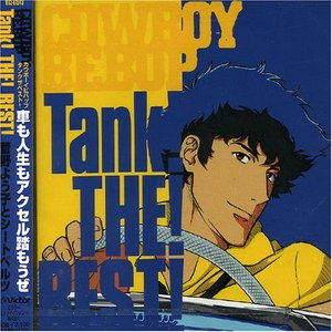 Image for 'Cowboy Bebop: Tank! THE! BEST!'