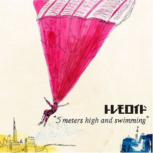 Image for '5 meters high and swimming'