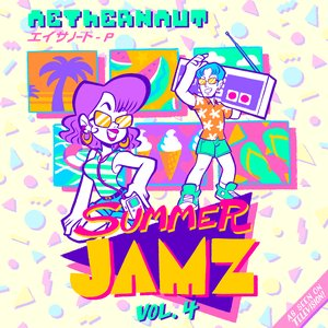 Image for 'Summer Jamz'