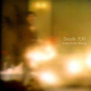 Image for 'Dazzle 光彩'